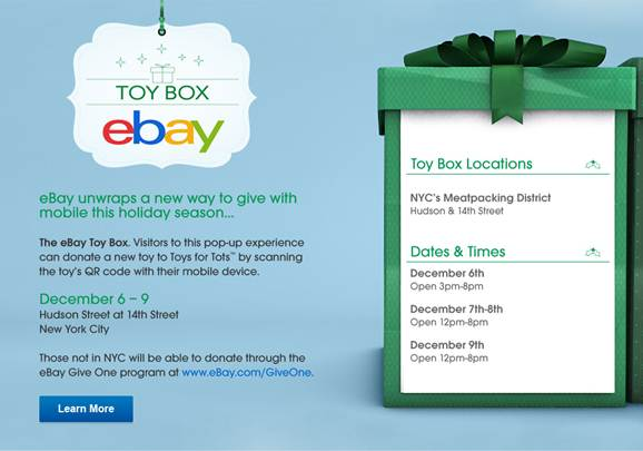 ebay give and get